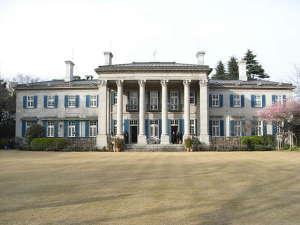 英国大使公邸